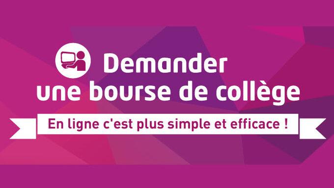 Bourse_college.jpg